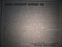 krakivski_visti_1941_606