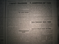 krakivski_visti_1941_610