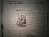 krakivski_visti_1941_617