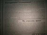 krakivski_visti_1941_622
