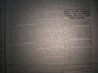 krakivski_visti_1941_623