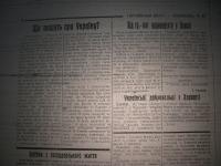 krakivski_visti_1941_626