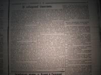 krakivski_visti_1941_628
