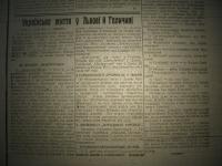 krakivski_visti_1941_629