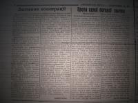krakivski_visti_1941_631
