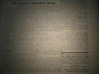 krakivski_visti_1941_634