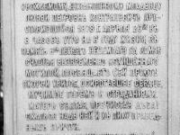 bezek_cerkiew_3