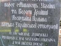 brzegi-39