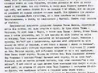 terka_pelc_3