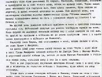terka_pelc_4
