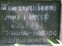 zawadka_036