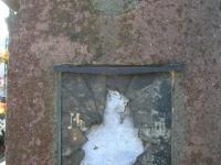 buszkowice-cmentarz-14