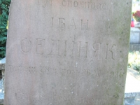 buszkowice-cmentarz-16