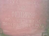 buszkowice-cmentarz-18