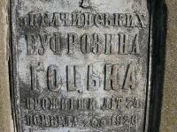 buszkowice-cmentarz-2