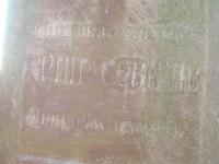 buszkowice-cmentarz-7