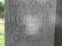 dolhobycziv_139