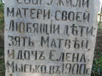 dolhobycziv_072