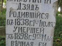 dolhobycziv_073