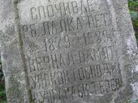 dolhobycziv_074