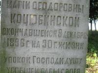 dolhobycziv_099