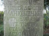 dolhobycziv_103