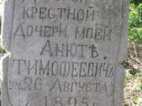 dolhobycziv_111