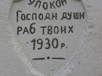 hola_411