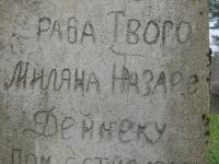 hola_311