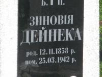 hola_330