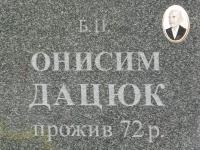 hola_379