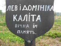 hola_107