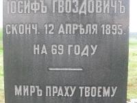hola_157