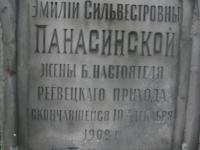 rejowiec_24
