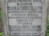 rejowiec_29