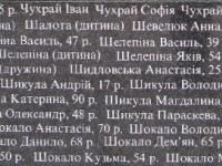pomnik-20