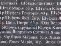 pomnik-21