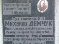 cmentarz_polanastepne_026