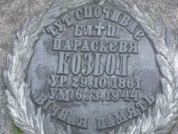 cmentarz_polanastepne_035