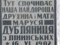 cmentarz_polanastepne_039