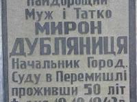 cmentarz_polanastepne_042