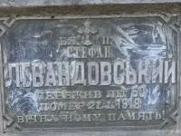 cmentarz_polanastepne_044