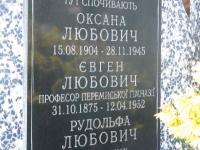 cmentarz_polanastepne_051