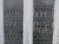 przemysl_cmentarz2_04