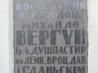 przemysl_cmentarz2_05
