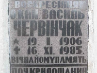 przemysl_cmentarz2_06