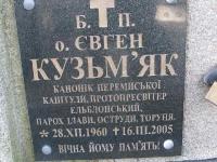 przemysl_cmentarz2_19