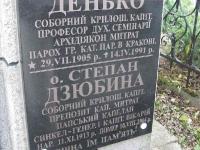 przemysl_cmentarz2_22