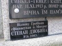 przemysl_cmentarz2_23
