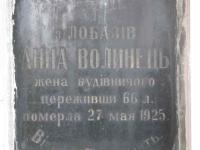 przemysl_cmentarz1_081
